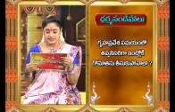 Is It Necessary to Bring A Cow into a Newly Built House|| Dharma Sandehalu || Bhakthi TV